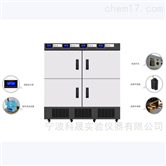 HWS-1100L-4 智能恒温恒湿培养箱多温区技术