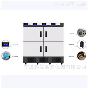 双温区/三温区/多区域独立控制培养箱