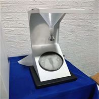 ISO 4920防护服抗湿性能测试仪