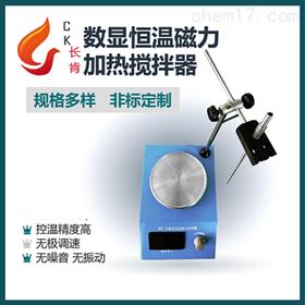 CK85-2數顯控溫磁力加熱攪拌器