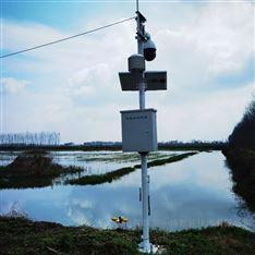 水库水位在线监测系统