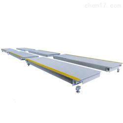 柯力SCS-100T上海出口式电子汽车衡,80吨分体式地磅价格