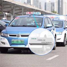 走航式出租车大气污染颗粒物在线监测系统