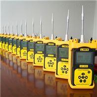 3010手持挥发性VOCs检测仪,ppb级防爆