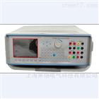 LYBZY-4000大功率多功能交直流程控標準源