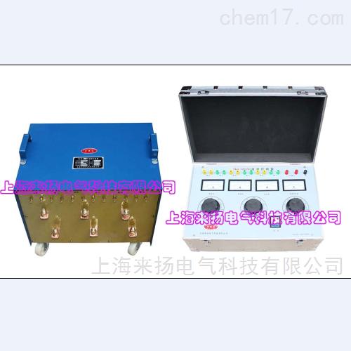 移动灵活型大电流发生器