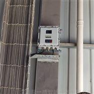 JYB-6A喷漆粉尘浓度检测防爆仪
