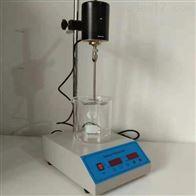 NSF-1石粉含量测定仪(亚甲基蓝试验仪)