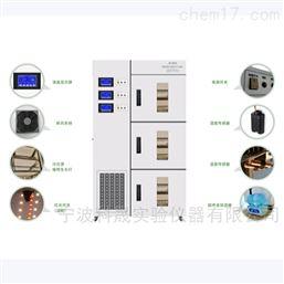 多温区植物生长气候箱ZRX-620D-L3微电脑