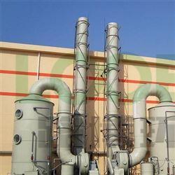 LBFT系列废气净化塔