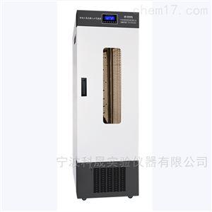 BPNZ-700CD 大型C02 振蕩培養箱