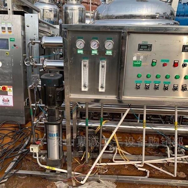 二手1吨双机水处理 纯水设备