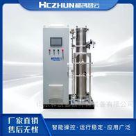 HMS-5K工业废水处理净化臭氧发生器设备