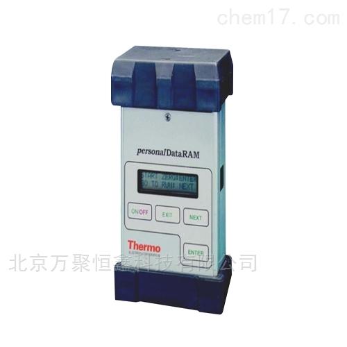美国热电品牌 PDR-1000AN便携式粉尘仪