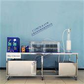 DYP261厌氧生物转盘实验装置/给排水实验