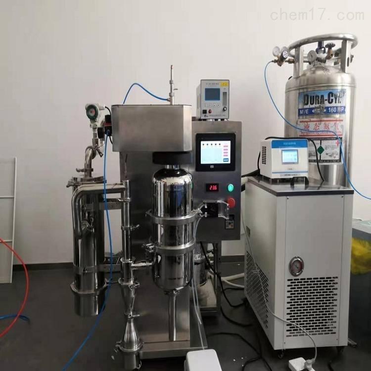抗氧化闭路循环喷雾干燥机价格GY-YJGZ-5G
