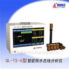 铁水在线分析仪 铸造炉前碳硅仪