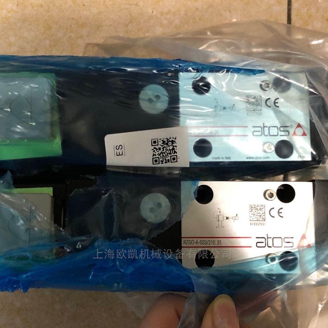 RZGO-A-010/210/20阿托斯液压阀ATOS阀门