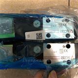RZGO-A-010/210/20阿托斯液壓閥ATOS閥門