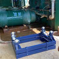 DCS-HT-G济南2吨防爆钢瓶秤 3吨开关量信号钢瓶磅秤