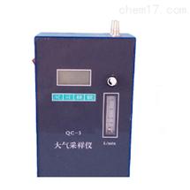 QC-3大气采样器0.2-3.0L/min(包邮)