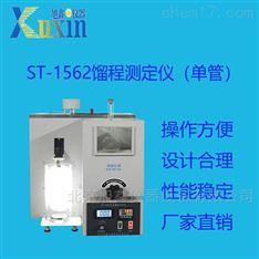 油品馏程测定仪