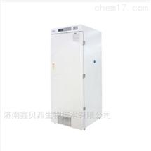 BDF-40V362立式低温冰箱