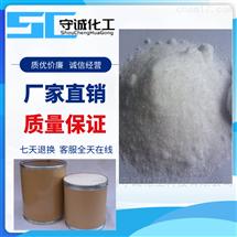 异构十醇聚氧乙烯醚