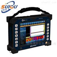FlexScan便携式相控阵超声检测仪