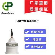 污水处理分体式超声波液位计PROLEV500/500D
