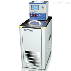 WG-DC0506上海仪电低温恒温槽