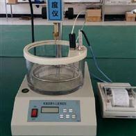 恒温自动SZR-5沥青针入度仪