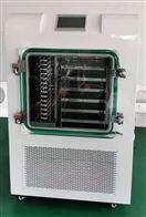 LGJ-10FD小型冷冻干燥机