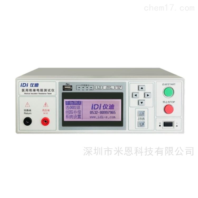 仪迪IDI613XBY医用绝缘电阻测试仪(液晶)
