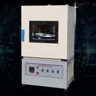 SYD-0608沥青蒸发损失试验箱雷韵独立销售