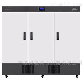 恒温恒湿箱 HWS-1500