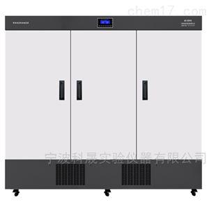 HWS-1500 恒温恒湿培养箱