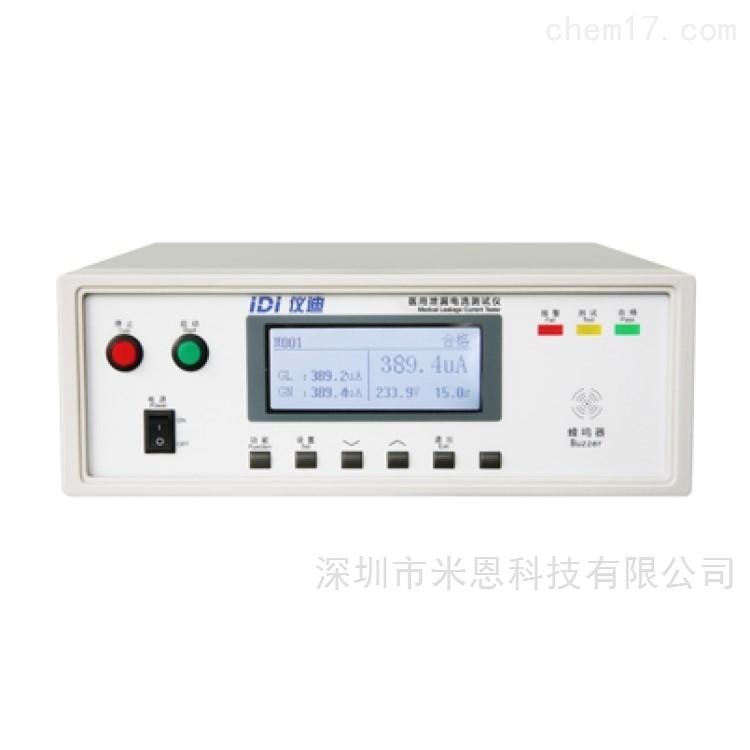 仪迪IDI6121Y/NY/TY医用泄漏电流测试仪