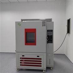 江苏可程式恒温恒湿试验箱