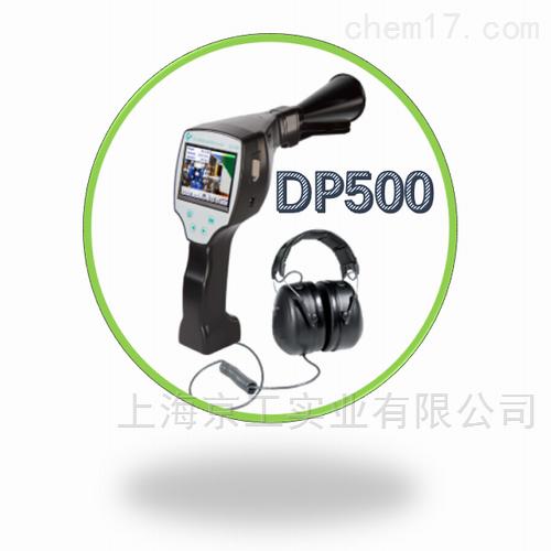 CS露点仪dp500