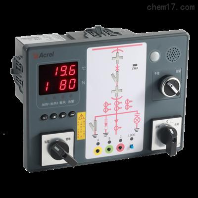ASD320开关柜智能操控装置一次模拟图动态指示