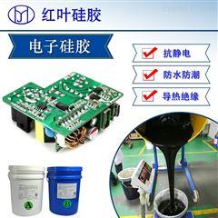 HY-9海缆高粘性密封防水胶