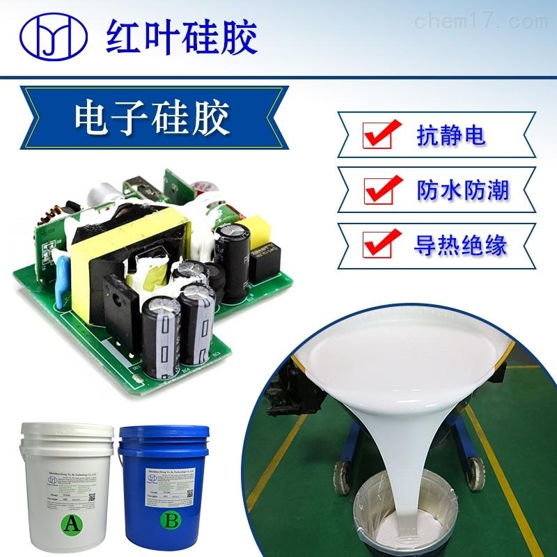 电缆接头防水弹性硅橡胶