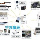 ACE6203型噪聲振動測量儀  在線機器學習