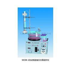 沪西MC99-2核酸蛋白分离层析仪组合式