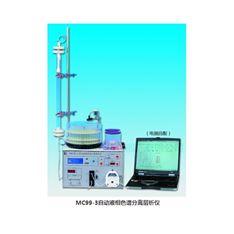 沪西核酸蛋白分离层析仪组合式MC99-3