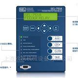 美国SEL微机保护装置751A电厂专用现货
