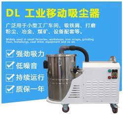 DL流水线机械粉尘配套吸尘器