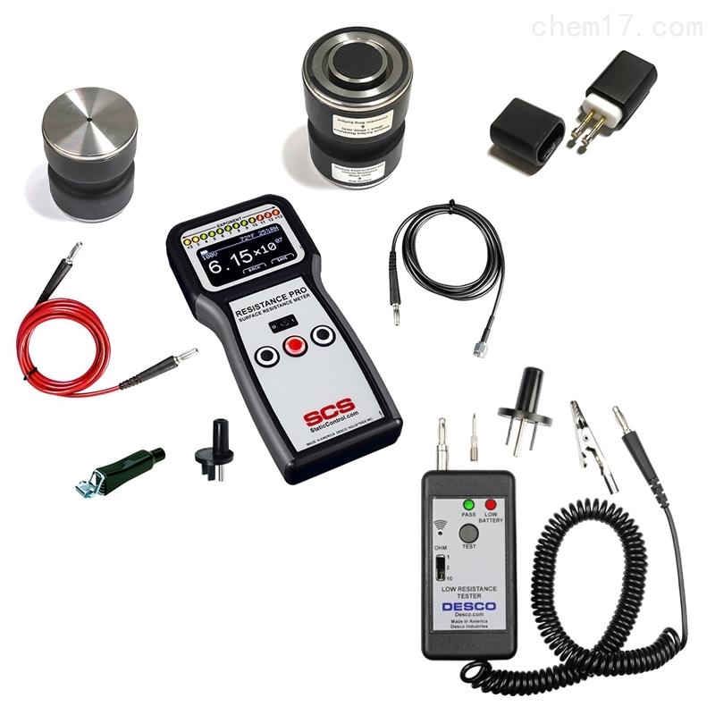 美国DESCO品牌SCS-73627GP高低电阻测试套件