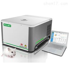 活鼠体脂分析仪(AccuFat-1050)
